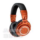 【曜德】鐵三角 ATH-M50xBT2 MO 限量色 無線耳罩式耳機