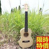 烏克麗麗ukulele-電箱版26吋椴木合板四弦琴樂器3款69x17【時尚巴黎】