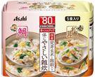 【京之物語】日本Asahi鯛魚及松茸味超低卡路里斷食代餐粥(五包入)日本代購