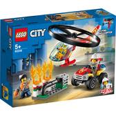 樂高 LEGO  60248 消防直升機呼救