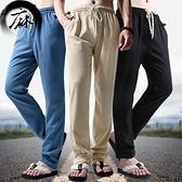 亞麻褲男夏季薄款運動褲寬鬆直筒棉麻中國風休閒褲大碼長褲男褲子「艾瑞斯居家生活」