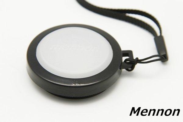 又敗家@Mennon 46mm白平衡鏡頭蓋附防丟繩46mm白平衡蓋46mm鏡頭蓋White Balance Lens白平衡鏡蓋Cap