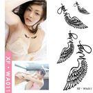 紋身貼紙  性感小翅膀  WA011   日韓系水轉印紋身貼紙  想購了超級小物