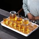 茶具套裝 透明玻璃茶具套裝家用日式功夫茶杯簡約現代耐高溫泡茶壺TW【快速出貨八折搶購】