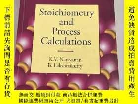 二手書博民逛書店STOICHIOMETRY罕見AND PROCESS CALCULATIONS化學計量學和過程的計算(沒勾畫)