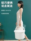 泡腳桶家用宿舍過小腿塑料洗腳盆足浴盆加厚保溫恒溫不插電簡易款 黛尼時尚精品