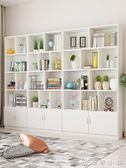 實木書架簡約現代落地置物架簡易省空間收納櫃經濟型兒童客廳書櫃 YXS優家小鋪 YXS優家小鋪