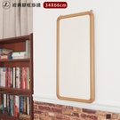 經典膠框掛鏡[34X66cm]【JL精品工坊】掛鏡 壁鏡 立鏡 自拍鏡 穿衣鏡