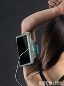 Naturehike挪客運動手機臂包透明華為蘋果通用戶外跑步健身手臂套 ◣怦然心動◥