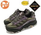 丹大戶外 美國【MERRELL】戶外鞋 MOAB SPEED GTX 女鞋 黃金大底 登山 墨綠/紫 ML066854
