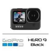 新品上市 GoPro HERO9 黑 全方位攝機 防水攝影機 運動攝影機 總代理公司貨 德寶光學