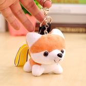 可愛卡通毛絨鑰匙扣掛件哈士奇狗狗掛件包包掛飾韓國創意女生禮品「韓風物語」