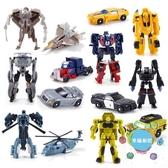 變形玩具金剛5迷你大黃蜂小汽車機器人手動模型套裝男孩蒙巴迪