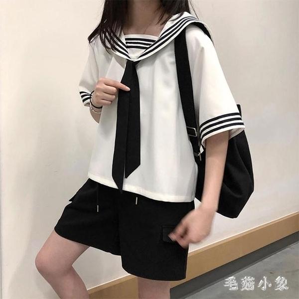 日系jk水手服制服短袖T恤女夏季2020新款寬鬆校服設計感小眾上衣潮 LR23794『毛菇小象』
