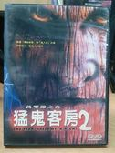 挖寶二手片-L17-074-正版DVD*電影【萬聖節之夜猛鬼客房2】-勝過鬼娃新娘繼鬼入侵之後