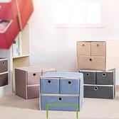 內衣收納盒抽屜式布藝貼身衣物裝襪子內衣褲衣服整理箱宿舍神器盒