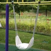 兒童秋千室內蕩秋千寶寶便攜軟板戶外庭院家用繩子吊椅座椅【步行者戶外生活館】
