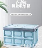 寶寶收納箱衣物書箱折疊式整理箱多功能加厚特大號車載后備儲物箱