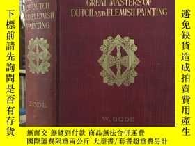二手書博民逛書店Great罕見Masters of Dutch and Flemish Painting (W. Bode - 1