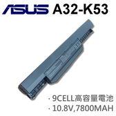 ASUS 9芯 A32-K53 日系電芯 電池 X84L X5PSJ X84 X84C X84H X84HRX84HY X84LY X84E X84EI X84EB X5P X5PE X5PS