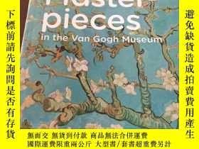 二手書博民逛書店Master-pieces罕見in the Van Gogh Museum(英文原版)Y271942 Maur