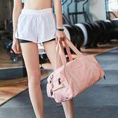 健身包女潮干濕分離訓練輕便手提旅游袋防水運動短途網紅旅行包男  莉卡嚴選
