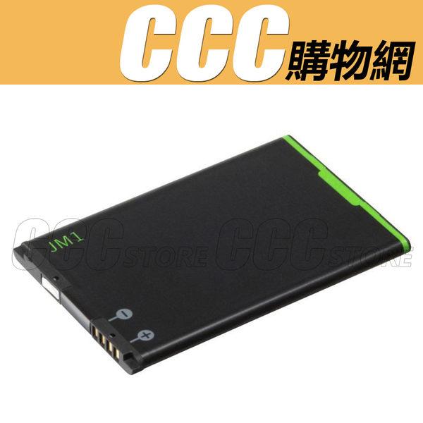Blackberry 黑莓機 9900 9930 9850 電池 JM1 內置電池 更換電池 1230mAh