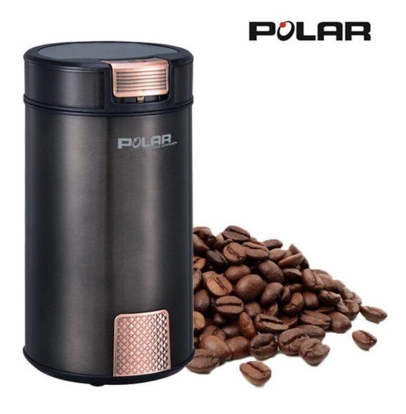 快速到貨★免運費 POLAR普樂 咖啡磨豆機 PL-7120