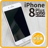 【中古品】iPhone 8 PLUS 256GB
