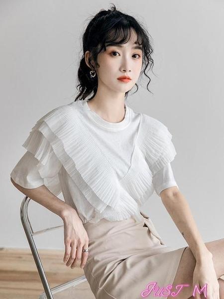 雪紡上衣白色短袖t恤女設計感寬鬆ins潮韓版小心機雪紡拼接荷葉邊上衣夏季 JUST M