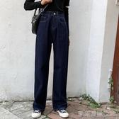 深藍色高腰牛仔褲女秋冬新款韓版寬鬆直筒褲闊腿褲拖地褲褲子凱斯盾