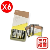 ZICO 舒活防彈濃湯《玉米濃湯》三盒組-電電購