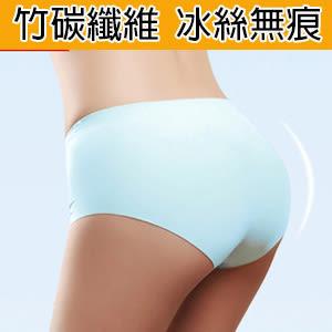 女平口內褲 竹炭纖維 冰絲一體成形 - 8色【Ann梨花安】
