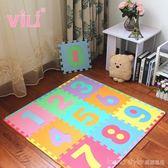 數字字母拼圖泡沫地墊兒童寶寶爬行墊臥室拼接鋪地板海綿墊子家用 LannaS YTL