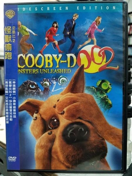 挖寶二手片-D69-正版DVD-電影【史酷比2:怪獸偷跑】-小佛萊迪普林茲 痧拉蜜雪兒吉勒(直購價)