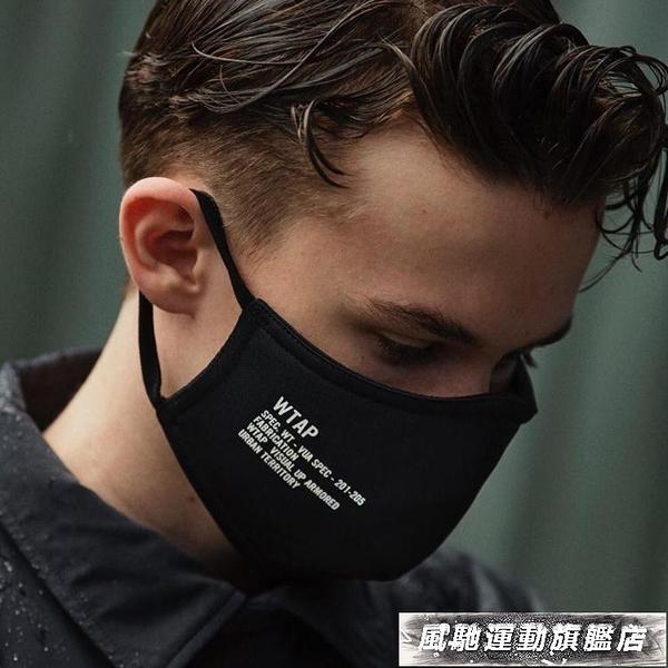 口罩 20AW西山徹WTAPS PVI MASK POLY防風防塵口罩 可多次使用全棉面罩 風馳