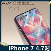 iPhone 7 4.7吋 蠶絲紋彩繪保護套 軟殼 卡通塗鴉 輕薄簡約款 矽膠套 手機套 手機殼