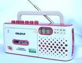 復讀機 Goldyip/金業GP-A50UCR收錄機磁帶復讀機支持隨身碟播放轉錄功能 珍妮寶貝