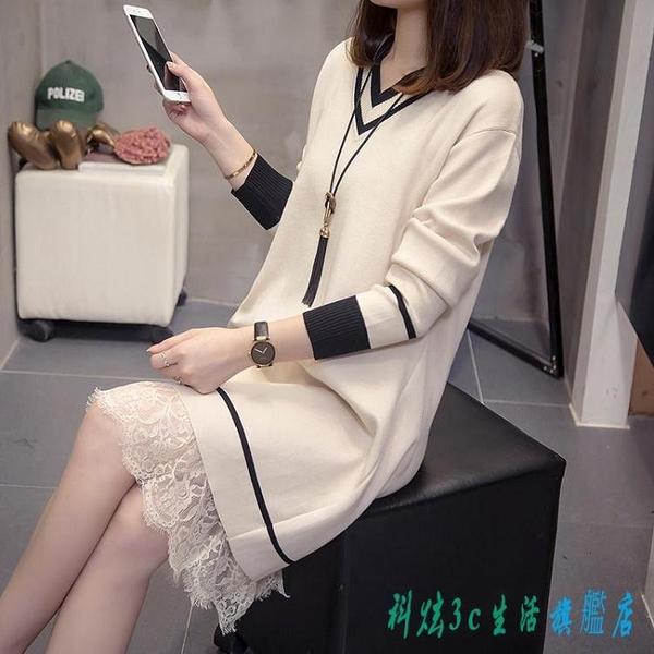 大碼V領洋裝 寬鬆套頭毛衣女內搭針織連身裙秋季胖mm中長款打底裙 EY7897『科炫3C』