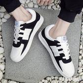 帆布鞋 男鞋夏季潮鞋2018新款男士板鞋韓版潮流休閒帆布鞋男鞋 AW1737【棉花糖伊人】