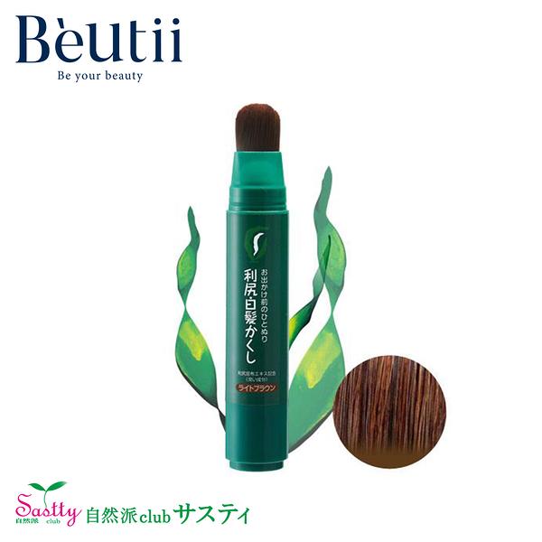 SASTTY 利尻昆布染髮筆 快速上色 攜帶方便 白髮專用 日本 純天然