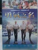 挖寶二手片-P09-067-正版DVD*電影【勇氣之名/Courageous】-搶救愛情40天導演