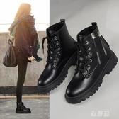大碼馬丁靴女新款秋冬黑色百搭英倫風配裙子穿的短靴 LF1636【雅居屋】