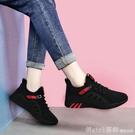 運動鞋 女士運動鞋2020春夏新款飛織透氣百搭網鞋平底老爹休閒女鞋 開春特惠