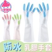✿現貨 快速出貨✿防水橡胶乳手套 廚房 洗衣【Y271】洗碗 家務 清潔 PVC手套