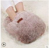 暖腳寶充電加熱暖腳墊電暖鞋女插電熱水袋保暖鞋床上睡覺用暖腳器  莉卡嚴選
