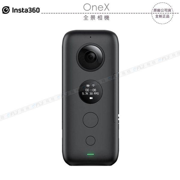 《飛翔無線3C》Insta360 OneX 全景相機│公司貨│5.7K高清畫質 移動縮時 運動攝影│One X