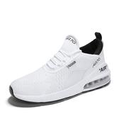 白色鞋子男士休閒鞋百搭學生運動鞋男網面鞋透氣跑步鞋情侶氣墊鞋