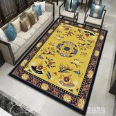 新中式地墊中國風客廳地毯臥室房間床邊書房玄關茶幾滿鋪拼接地墊 LR11198【原創風館】