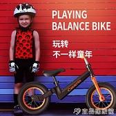 平衡車 美國Cakalyen兒童平衡車滑步車滑行車兒童無腳蹬自行車80-120cm 母親節禮物